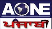 A-One Punjabi TV