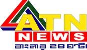 ATN News TV