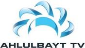 Ahlulbayt TV