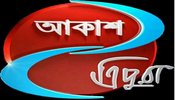 Akash Tripura TV