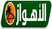 Al-Ahvaz TV