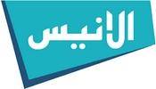 Al Anis TV