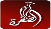 Al Dafrah TV