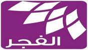 Al-Fajer TV 2