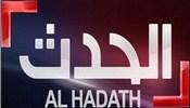 Al Hadath