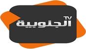 Al Janoubiya TV