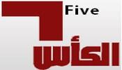 Al Kass Five
