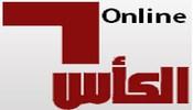 Al Kass Online