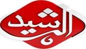 Al Rasheed TV