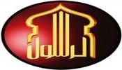Al Rassoul Channel