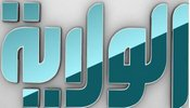 Al-Wilayah TV