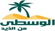 Al Wousta TV