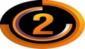 Alanwar TV 2