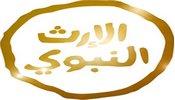 Alerth Alnabawi Channel