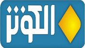 Al-Kawthar TV