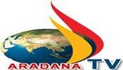 Aradana TV