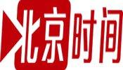 Beijing Media Network