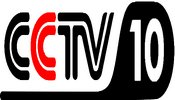 CCTV-10