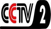 CCTV-2
