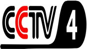 CCTV-4 America