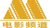 China Movie Channel