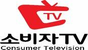 Consumer TV