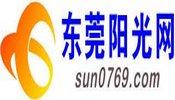 Dongguan TV