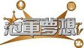 Guanjun Mimeng TV