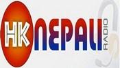 HK Nepali TV
