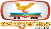Hang Meas TV