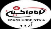 Imam Hussein TV Urdu