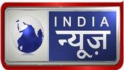 India News Gujarat TV