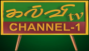 Kalvi TV