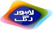 Lahore Rang TV