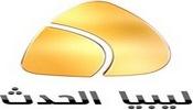Libya Alhadath TV