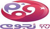 Nogoum FM TV