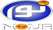 Nour TV
