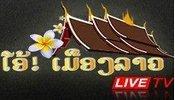 OhMuang Lao TV