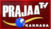 Prajaa TV Kannada