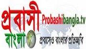 Probashi Bangla TV
