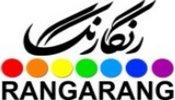 RangARang