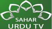 Sahar Urdu TV