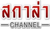 Sakala Channel