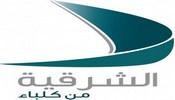 Sharqiya Kalba TV