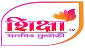 Shiksha TV