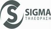 Sigma TV