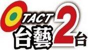 TACT 2 TV