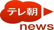 TV Asahi News