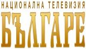 TV Bulgare