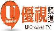 U Channel TV